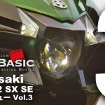 Ninja H2 SX SE (カワサキ/2018) バイク1週間インプレ・レビュー Vol.3 Kawasaki Ninja H2SX SE (2018) 1WEEK REVIEW
