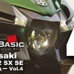 Ninja H2 SX SE (カワサキ/2018) バイク1週間インプレ・レビュー Vol.4 Kawasaki Ninja H2SX SE (2018) 1WEEK REVIEW