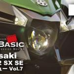 Ninja H2 SX SE (カワサキ/2018) バイク1週間インプレ・レビュー Vol.7 Kawasaki Ninja H2SX SE (2018) 1WEEK REVIEW